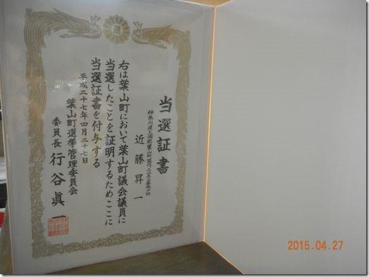DSCN2352