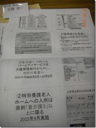 DSCN2599-1