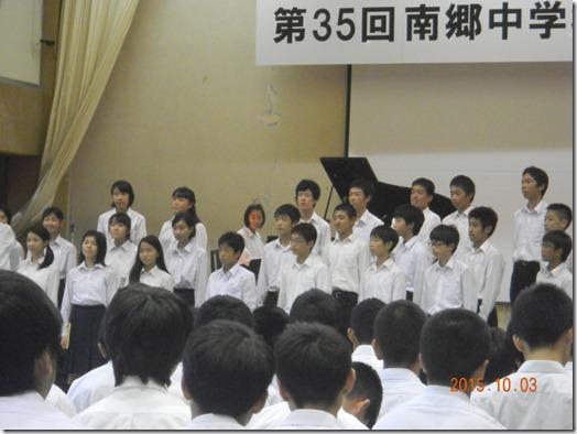 DSCN2699